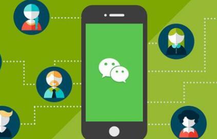 微信付费加群如何实现