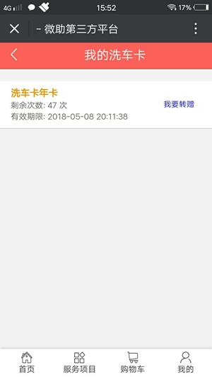 QQ图片20170508155547.jpg