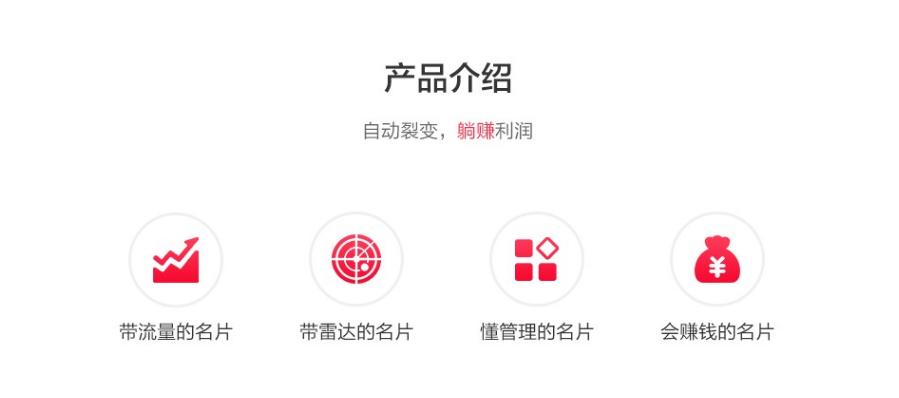 QQ浏览器截图20190706200743.png