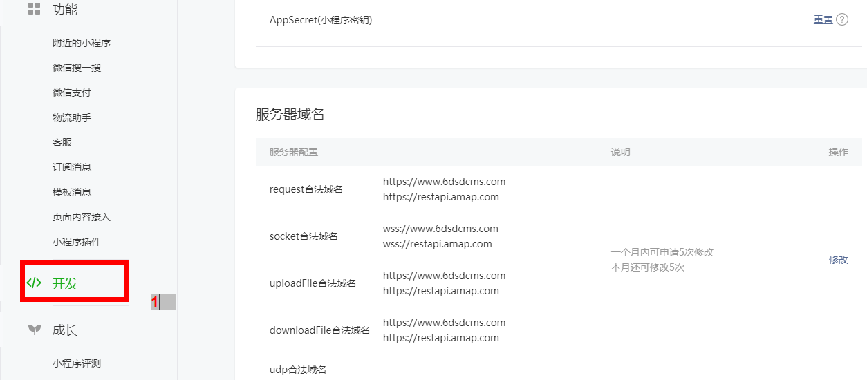 QQ浏览器截图20191210231115.png