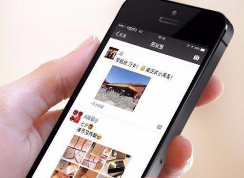 微信朋友圈如何推广官网