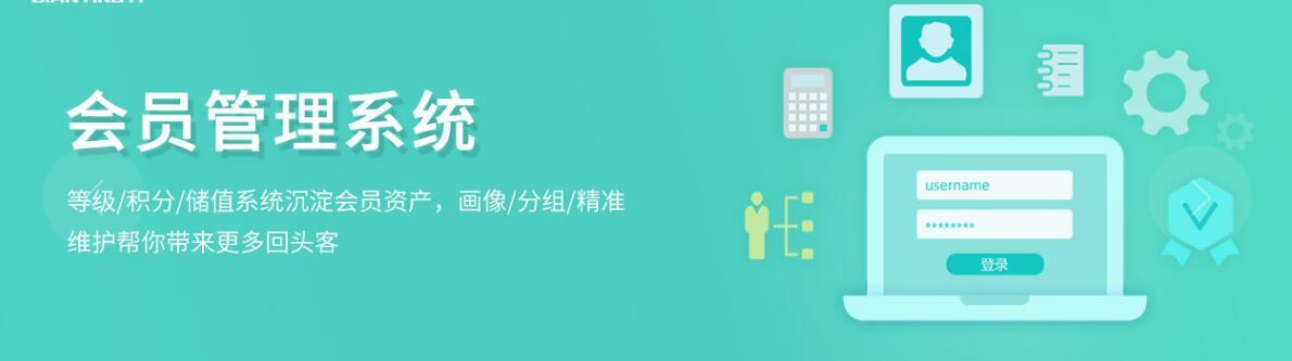 微信公众号会员卡用户到店消费使用方法