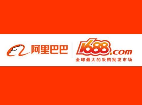 C2M新风口-1688