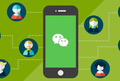 微信公众号客服系统实现消息实时转接
