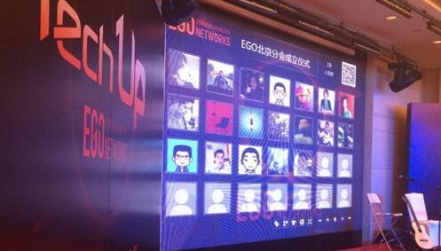 微信现场大屏幕系统制作