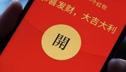 微信公众号口令红包制作