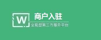 同城小程序商户功能介绍