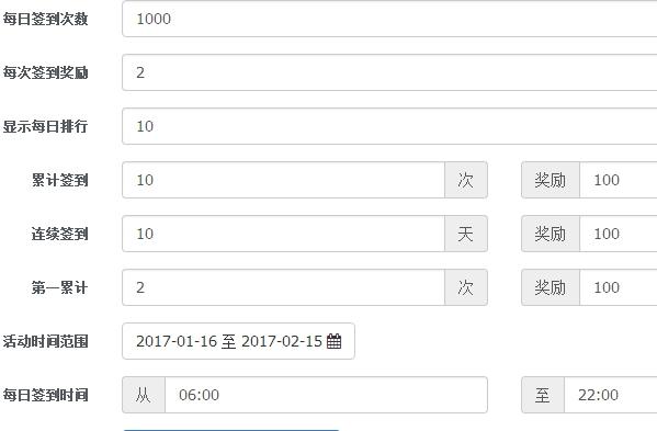 images/4/2017/01/ZU1Hq970GSh7mh1hg6boZ779290W2Q.jpg