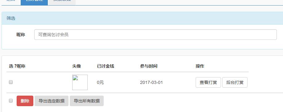 QQ截图20170301105743.png