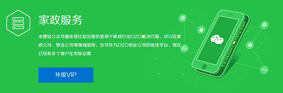 QQ截图20170327185722.png