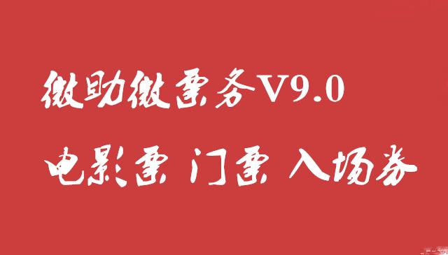 QQ截图20170502180256_副本_副本.png