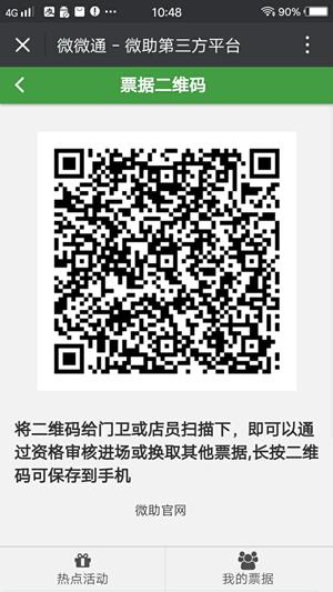 images/4/2017/05/iwx33l9xC7WC57LwgggZ377slz2S5R.jpg