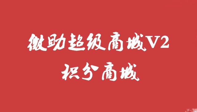 QQ截图20170502180256_副本.png