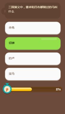 变态测试题H5小游戏